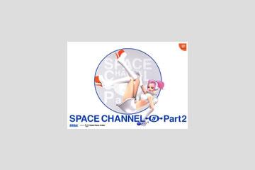 SPACE CHANNEL 5 Part2 初回限定版