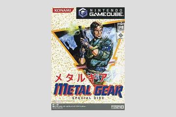 メタルギア スペシャルディスク