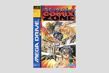 コミックスゾーン