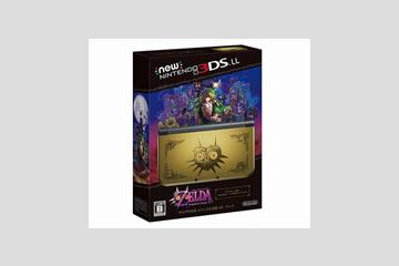 New任天堂3DS LL本体 ゼルダの伝説 ムジュラの仮面3D