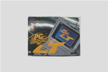NEC PCエンジンLT PI-TG9 本体