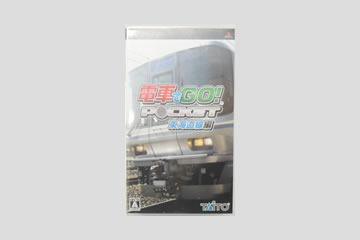 電車でGO!ポケット東海道線編