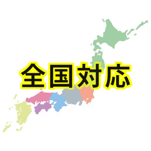 兵庫県 | レトロゲーム買取.com レトロゲーム宅配買取の評判専門店